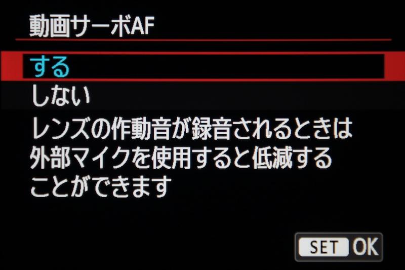<b>動画サーボAFを新たに搭載。動画記録中に動く被写体を追尾する</b>