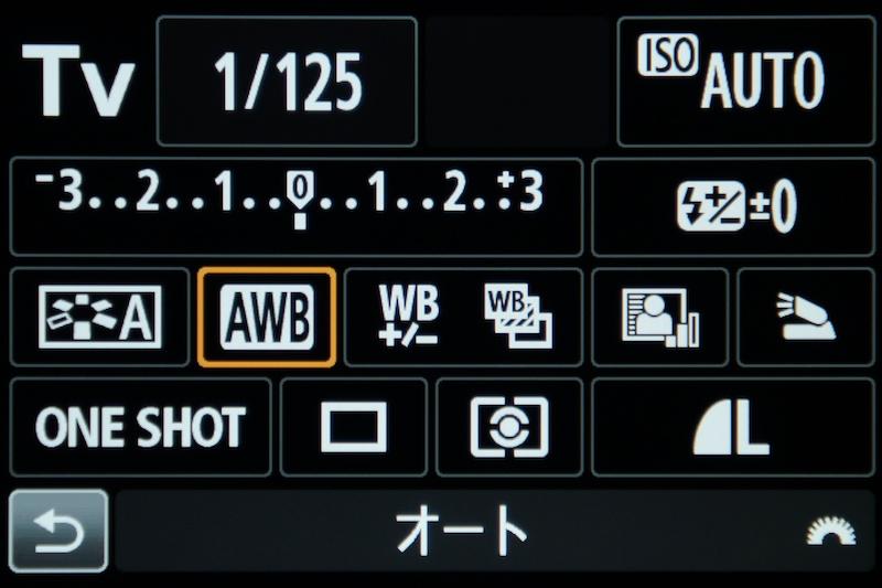 <b>Qメニューもタッチで操作可能</b>