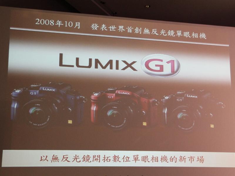 <b>同社マイクロフォーサーズ第1号機の「LUMIX DMC-G1」</b>