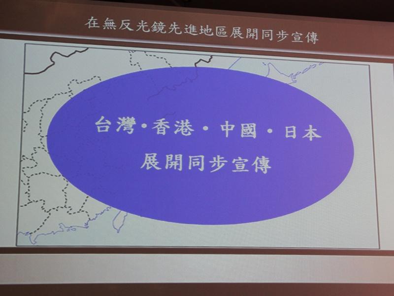 <b>DMC-GF5より、台湾・香港・中国・日本でプロモーションの統一展開を開始</b>