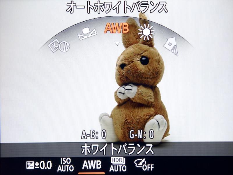 <b>ファンクションメニュー(ホワイトバランス)</b>