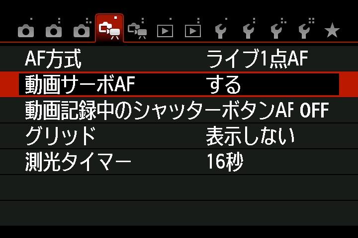 <b>「動画サーボAF」が使用可能になった。動画記録中に被写体を追い続ける</b>