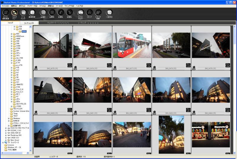<b>Digital Photo Professional。画像は3.9.2のもの</b>