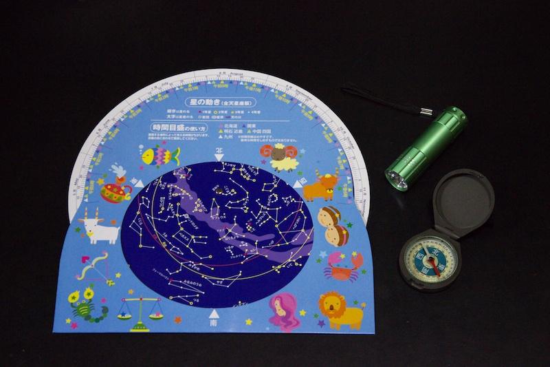 <b>暗いところでの撮影は、カメラの操作部が見えないのでポケットに入る小型の懐中電灯は必需品だ。また子どもと一緒に天体観測をするときは、方位磁石や星座の早見盤などがあると便利だ。</b>