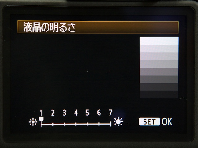 <b>ピント合わせが終わったら、背面モニター明るさを撮影環境の暗さに合わせておこう</b>