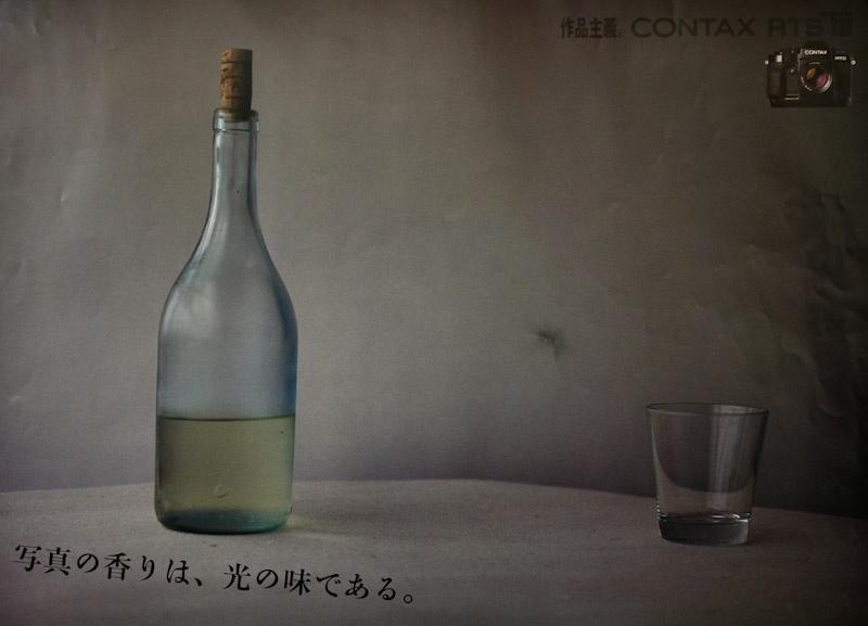 <b>CONTAX広告・カタログなど (c) Tamura Akihide</b>