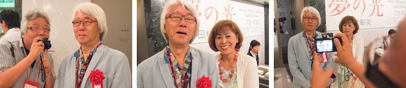 <b>その後、写真美術館の福原館長、笠原さんほかのスピーチからはじまった式典、正式なオープニング・パーティーを開催。</b>