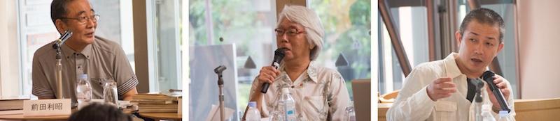 <b>8月4日には第1回目のトークショーが開催された。スピーカーは作者の田村さん、ゲストには日本カメラの前田編集長、写真評論家の上野修さん。60年代の話しを中心に盛り上がっていた。今後も対談やトークライブなどが開催される。予定は8月11日「売れる写真、新しい写真表現」町口覚さん、町口景さん。8月25日「写真を読む、写真を楽しむ」三浦しをんさん。9月7日「ライカとクラシックカメラの夕べ」永田徹さん、坂井公規さん。</b>