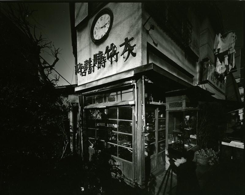 <b>シリーズ「赤陽」より (c) Tamura Akihide</b>