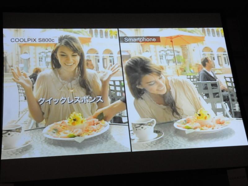 <b>スマートフォンでの撮影シーンと比較したイメージ映像を上映。「もっとみんなのいいね! をゲットしよう」とのナレーション</b>