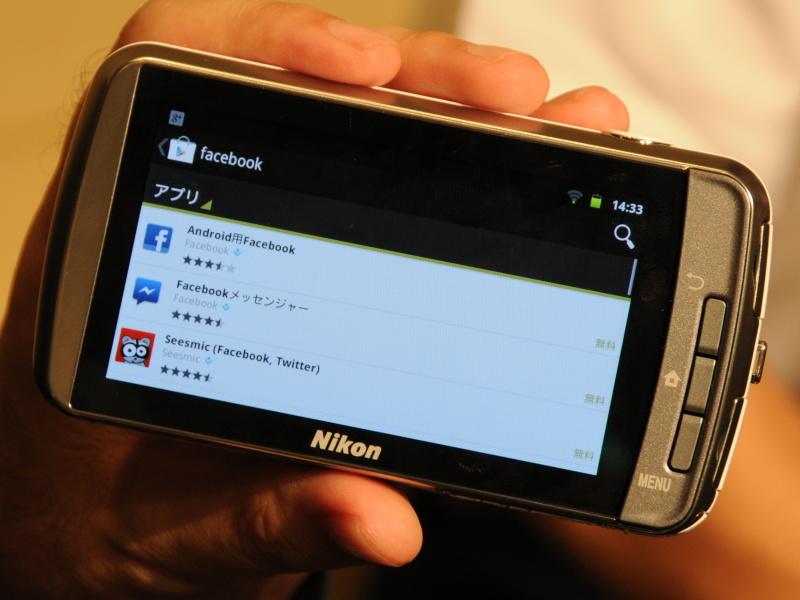 <b>Google PlayのPlayストアからアプリをダウンロード可能</b>