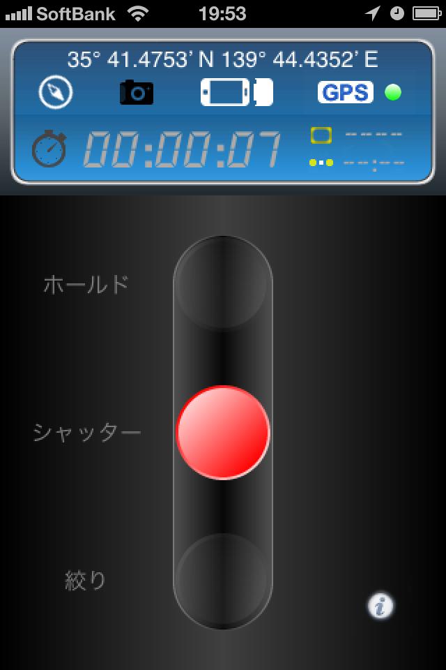 <b>専用アプリ「ZGR-1 Nikon」のメイン画面。赤丸をタップするとフォーカス合わせの後、シャッターが下りる(タイマーOFFのとき)</b>