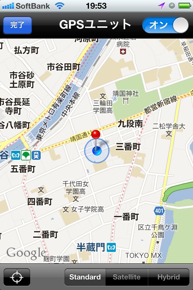 <b>GPS機能のON/OFFを行なう画面。現在地の地図が表示される</b>