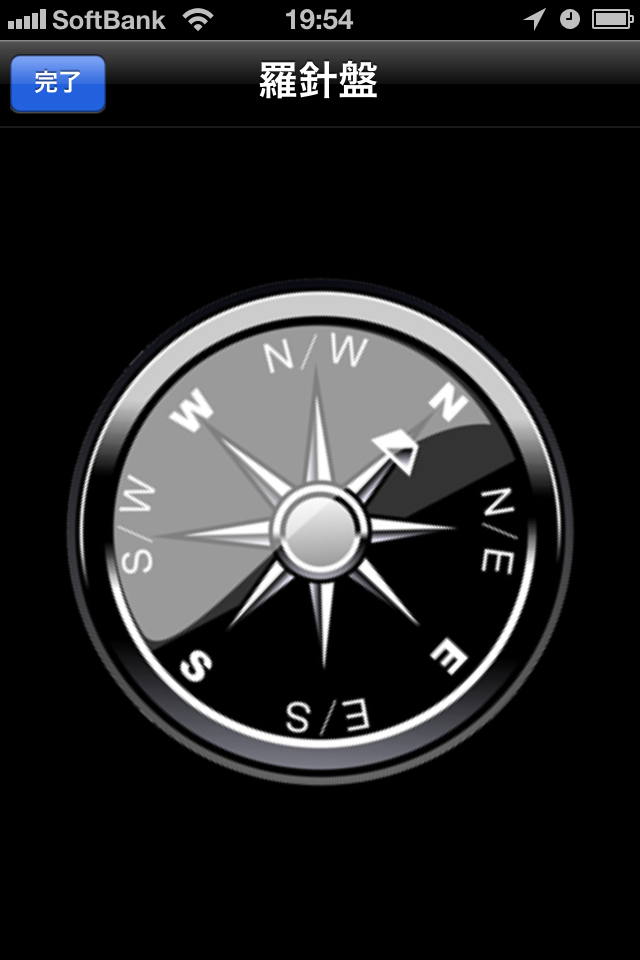 <b>おまけとしてコンパス機能も。現在地の日の出/日の入りを表示する機能もある</b>