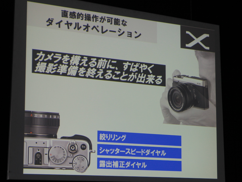 <b>FUJIFILM X-Pro1と同様の操作性を持たせたという</b>