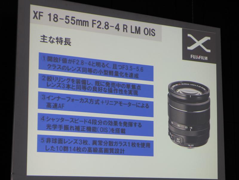<b>XF 18-55mm F2.8-4 R LM OISの主な特徴</b>