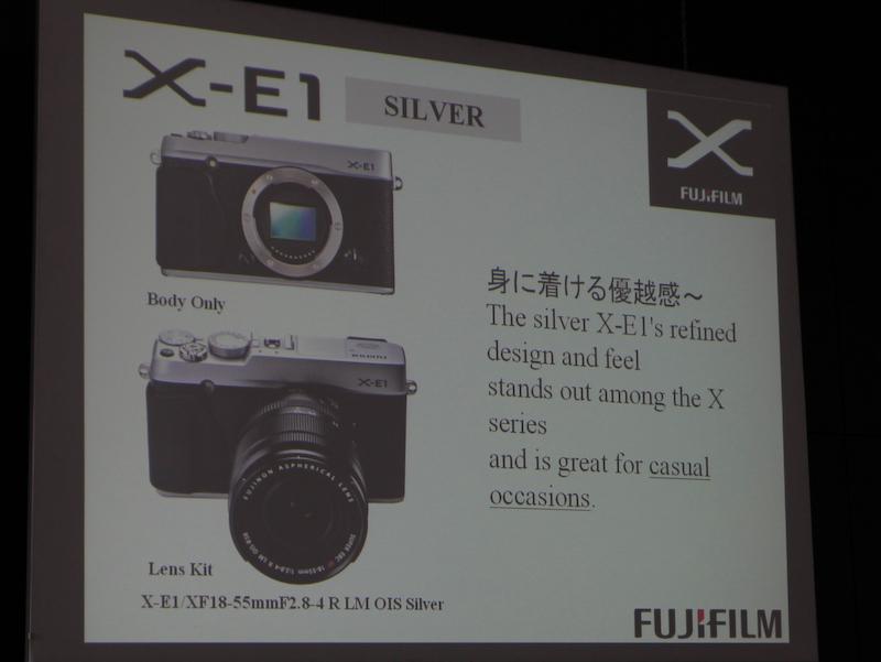 <b>FUJIFILM X-E1のイメージ</b>
