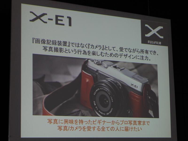 <b>FUJIFILM XF1は、愛でられるカメラとしてのデザインにしたという</b>
