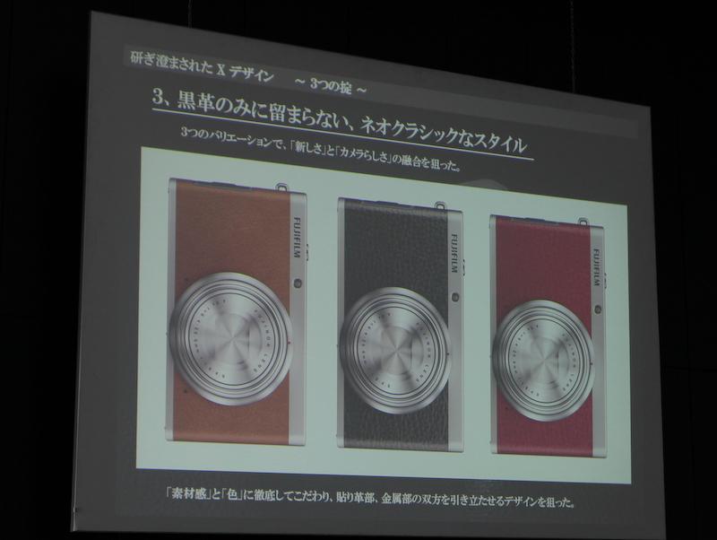 <b>胴巻きに黒以外を使用するのはXシリーズでは初めて</b>