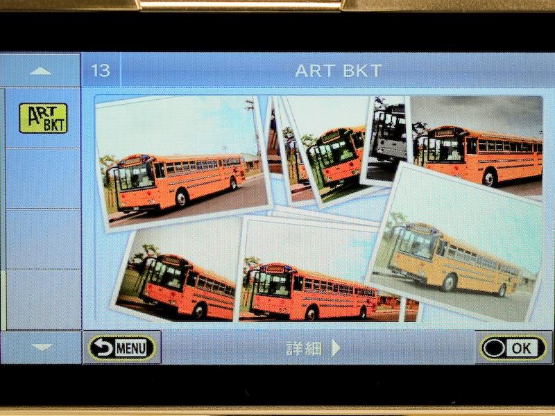 <b>アートフィルターブラケットを搭載。設定により、1回の撮影で複数のアートフィルターを記録できる</b>