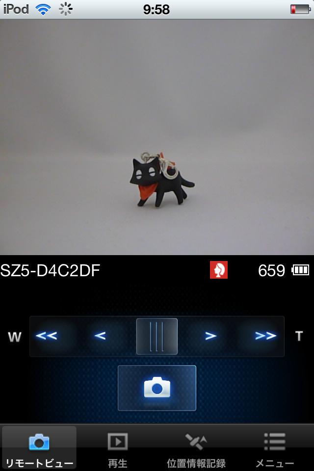 <b>iOS版アプリ</b>