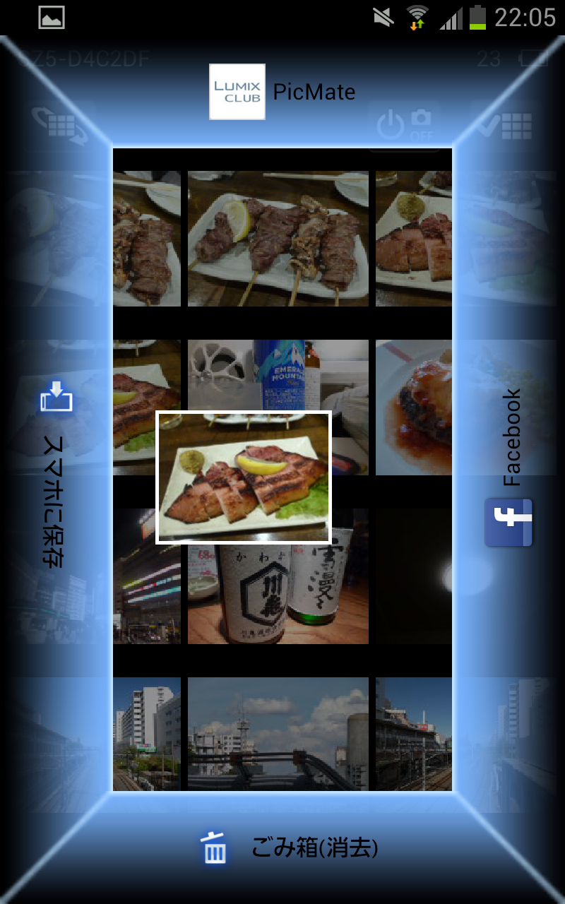 <b>画像長押しでピクチャジャンプが起動し、画像の保存や投稿が可能</b>