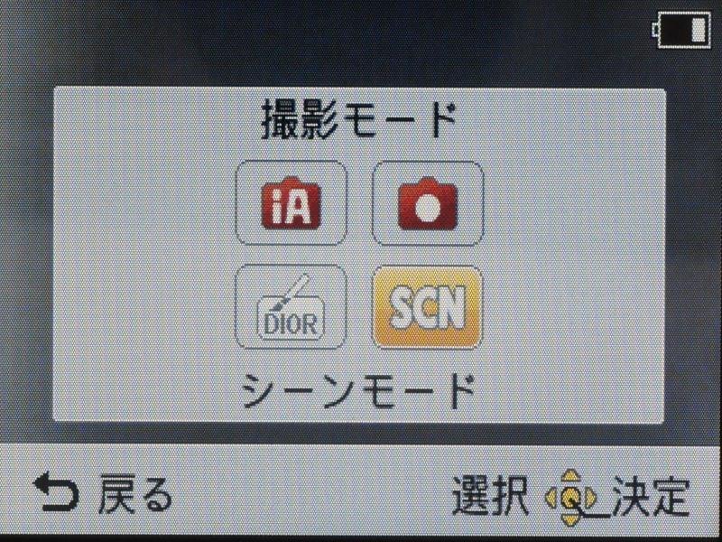 <b>おまかせ画像転送の送信先。WEBサービスはクラウド同期サービスで指定すれば送信できる</b>