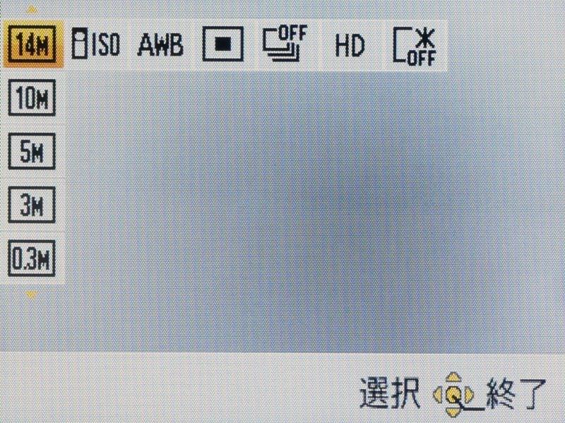 <b>Q.MENUから画像サイズやISO、ホワイトバランスなどが設定可能</b>