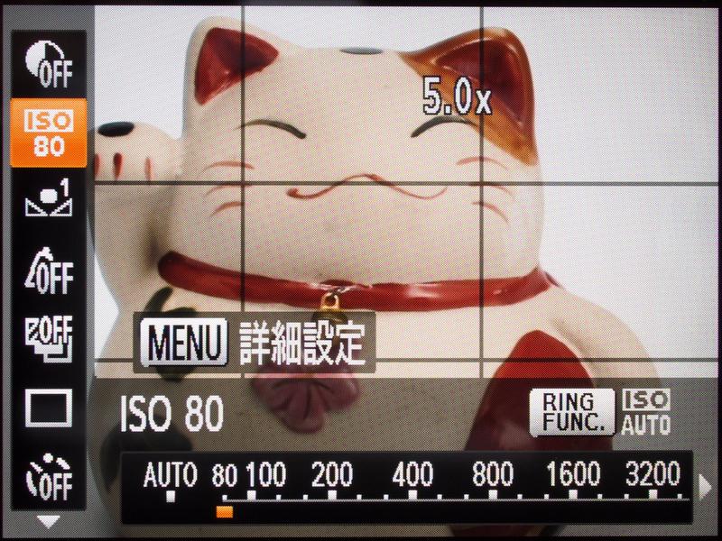 <b>感度の設定範囲はISO80からISO12800。設定ステップは1/3段。「RING FUNC.」ボタンを押すと、瞬時にオートに切り替わる。</b>