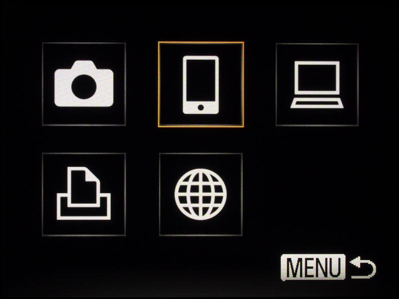 <b>初期画面はこんな感じ。接続する機器に合わせてアイコンをタッチする。</b>
