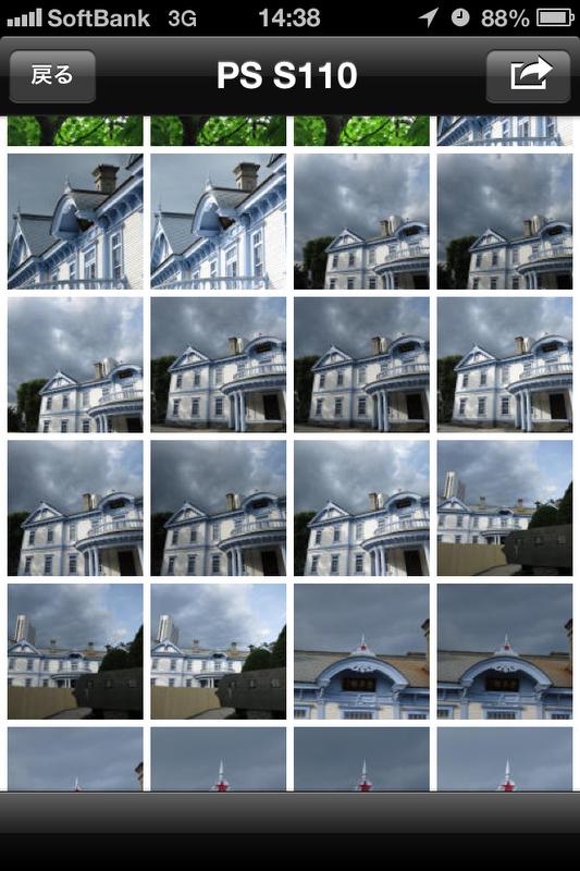 <b>カメラ内のSDメモリーカードに記録されている画像を、スマートフォンの画面で見ることができる。</b>