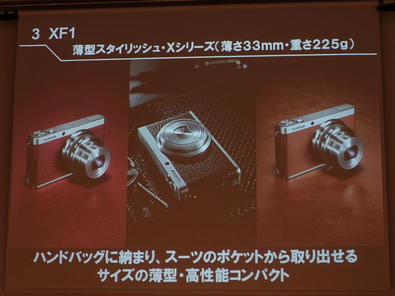 <b>FUJIFILM XF1は女性のハンドバッグに収まることなどを訴求する</b>