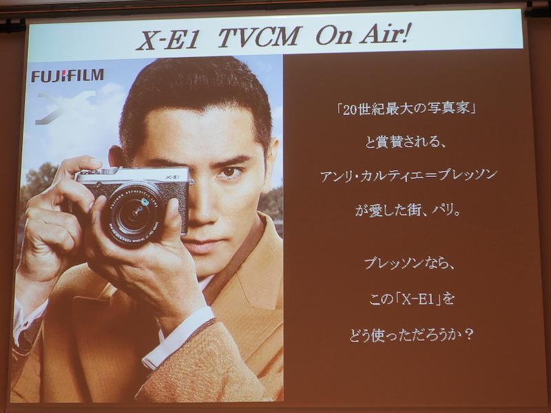 <b>FUJIFILM X-E1のテレビCMは本木雅弘が出演</b>