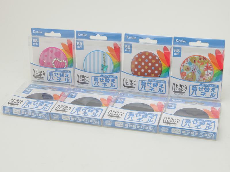 """<b>別売の着せ替えパネルは<a href=""""http://dc.watch.impress.co.jp/docs/news/20120806_551713.html""""><b>8種類ある</b></a>(49mm用も同じ)</b>"""