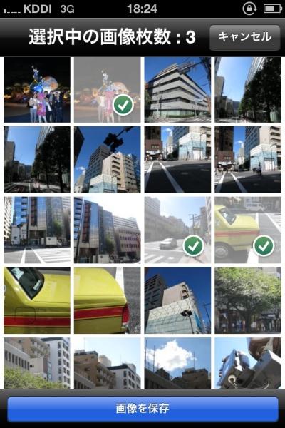 <b>iPhoneから転送する画像を選んでいるところ。サムネイルをタップすると1枚ずつプレビューできる</b>