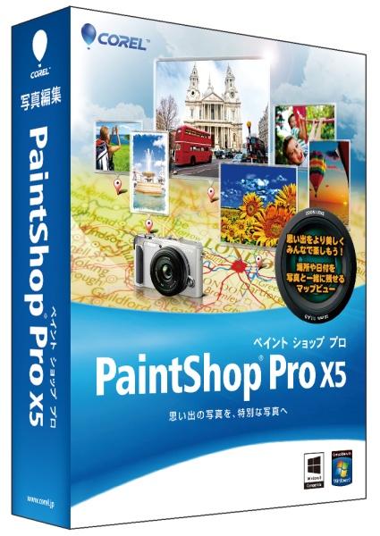 <b>Corel PaintShop Pro X5</b>