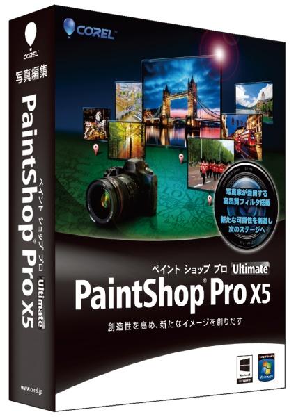 <b>Corel PaintShop Pro X5 Ultimate</b>