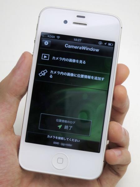 <b>今回はiPhone 4Sで試した</b>