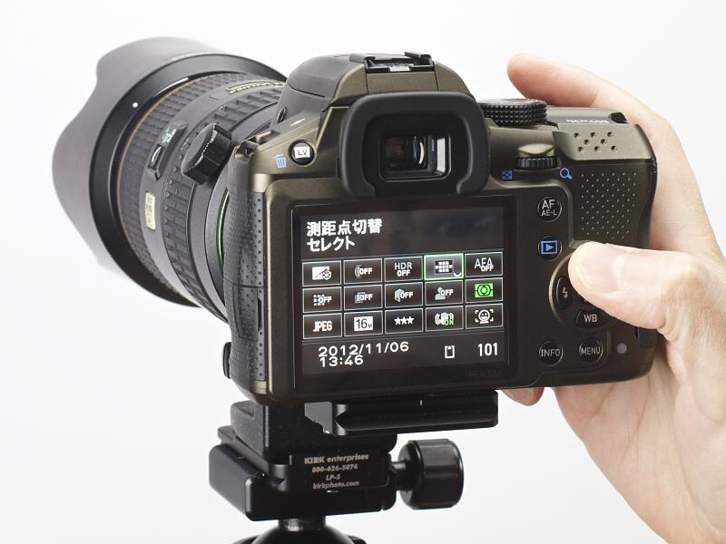 <b>撮影中にセレクトAFに切換える場合は、INFOボタンを押してコントロールパネルを開き、そこから設定するのが早い。</b>