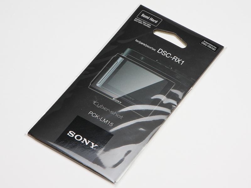 液晶モニター保護セミハードシートは、他のカメラメーカーも見習ってほしいアクセサリー。フィルムよりも簡単に貼り付けることができ、しかも丈夫。透明度が高いのも特長だ。DSC-RX1用の品番は「PCK-LM15」。