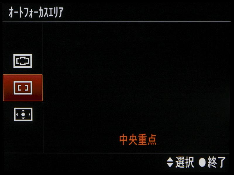 カメラ上部のCボタンと、背面部にあるコントロールホイールの左、右、下の各ボタンは好みで機能を割り当てることができる。割り当てている機能はキャプチャー画面どおり。