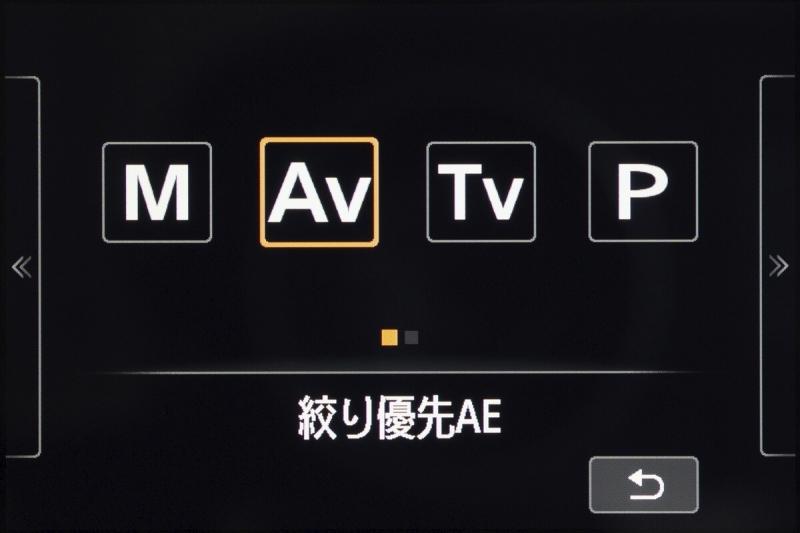インフォクイック画面でQ/SETボタンを押すと撮影モードの選択が可能。押さずに回してもモード変更はできるけど、押してからのほうが選択肢が見られるので確実に操作できる。