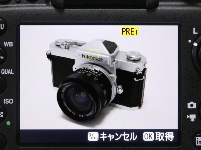 プリセットホワイトバランスには新たにスポットホワイトバランス機能を搭載。黄色の四角い囲みがその測色ポイントで、マルチセレクターでホワイトバランスを調整したい部分に移動させることができる。ライブビュー撮影時のみに有効な機能だ。
