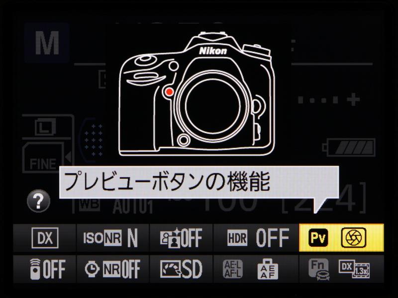 通常撮影時にi(アイ)ボタンを押したときの画面表示。10個の機能の選択画面をダイレクトに呼び出すことができる。画像再生時には、画像編集メニューを表示することができる。