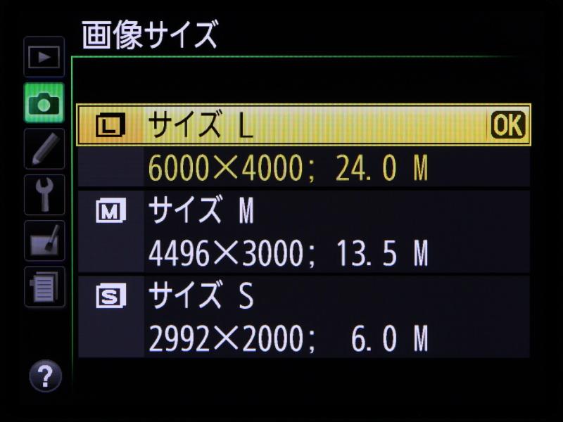 2,410万画素のCMOSセンサーを採用