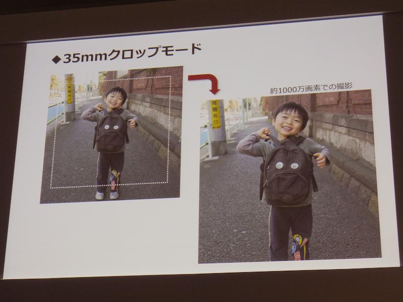 35mm判換算で35mm相当の画角になるクロップモードを搭載。約1,000万画素で撮影できる。「2焦点カメラのようにつかってもらえる機能」(同社)
