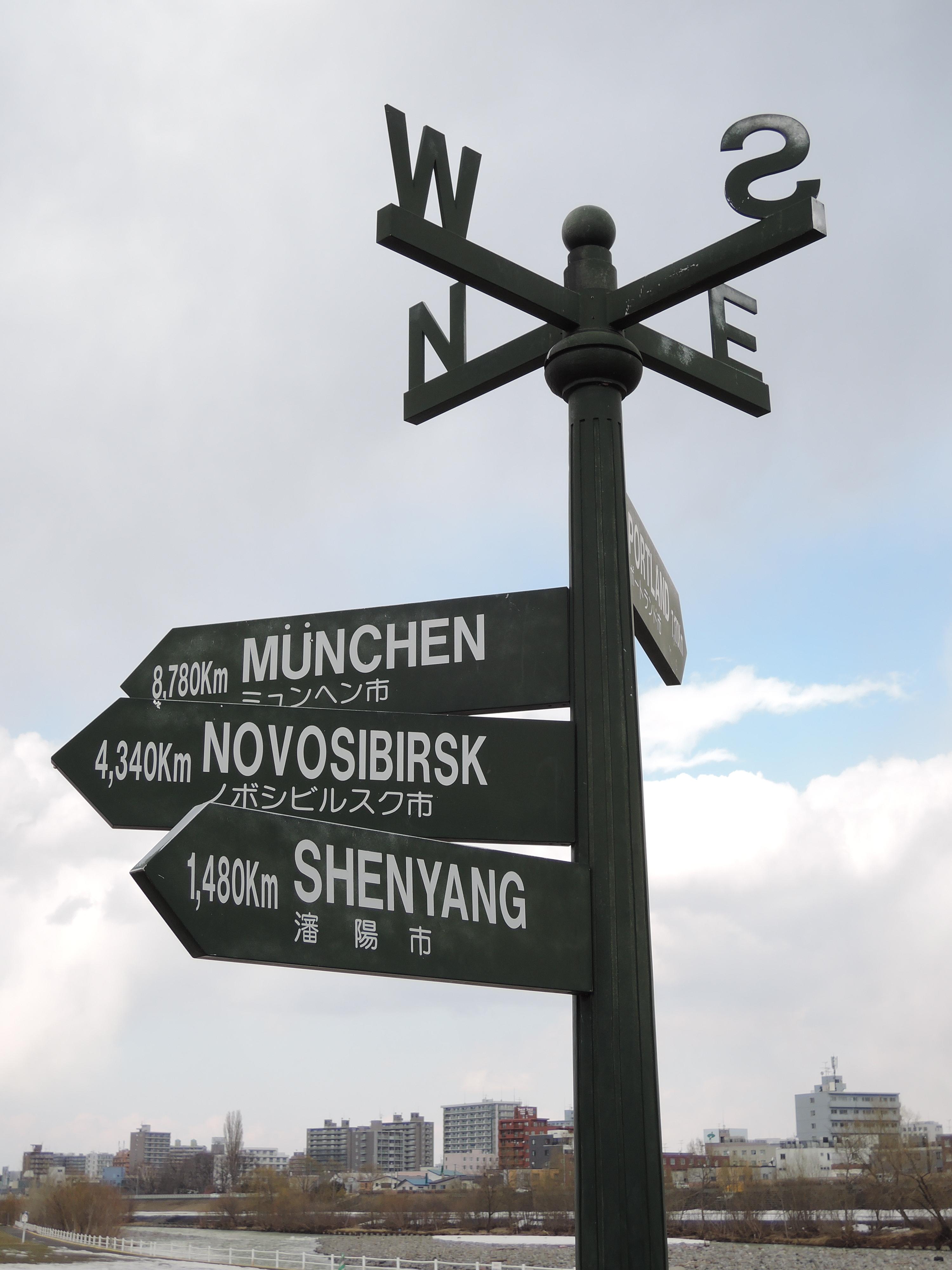 河原にあった標識は姉妹都市の方角と距離を示すもの。「大田(テジョン)」のが見当たらないけど。COOLPIX P330 / 4,000×3,000 / プログラムAE / 1/500秒 / F4 / 0.3EV / ISO80 / WB:AUTO1 / 10.7mm(50mm相当)