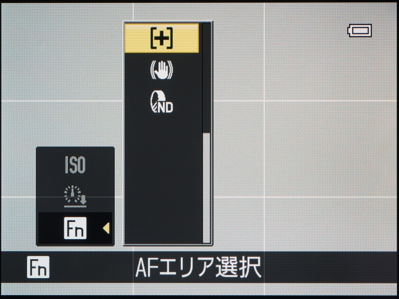 Fnボタンを押したときの表示。1機能の選択式ではなくて、画質や画像サイズ、ピクチャーコントロールなどを呼び出せるようになっている。
