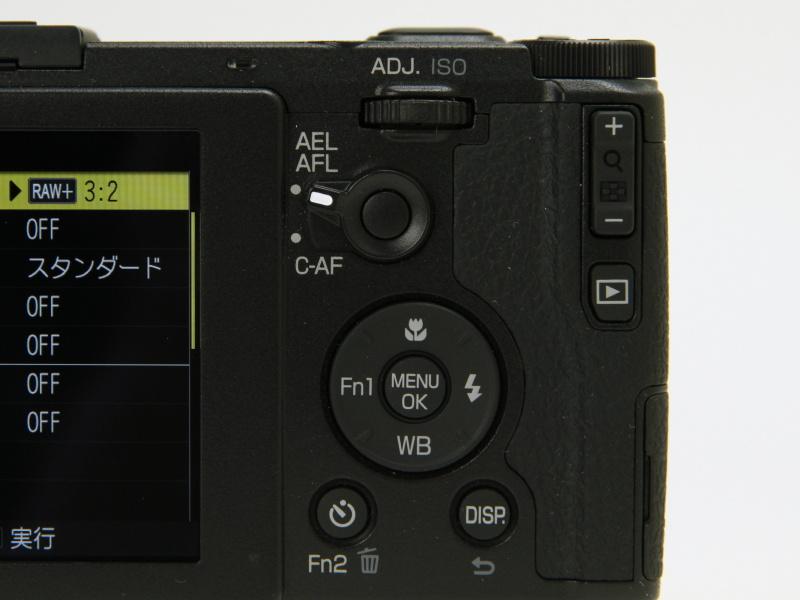 AFボタンを新搭載。フォーカスモードがMFでも、AFボタンを押すとAFが利用できる