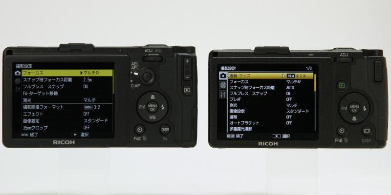 GR(左)とGR DIGITAL IV(右)の背面操作部